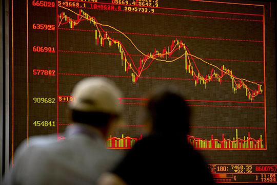 «Экономическая активность унас стала затухать современи кризиса 2008-2009»