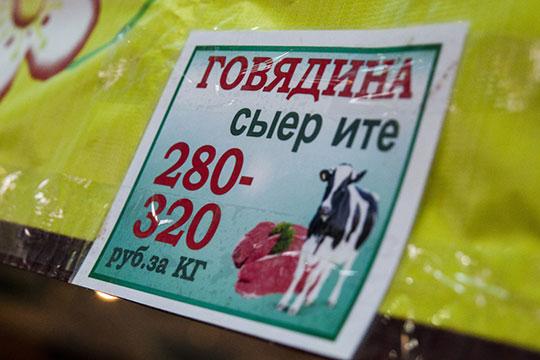 «Монополизация агробизнеса неминуемо ведет ккартельному сговору»