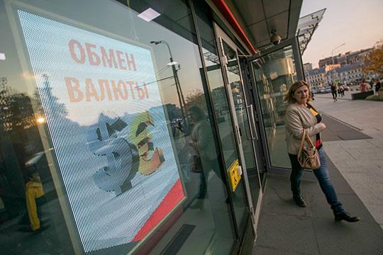 «Российский рубль отреагировал нападение нефти умеренным снижением. Пара USD/RUB поднялась к68. Ближайшие цели находятся около 68,4-68,5 иони могут спокойно быть достигнуты уже сегодня»