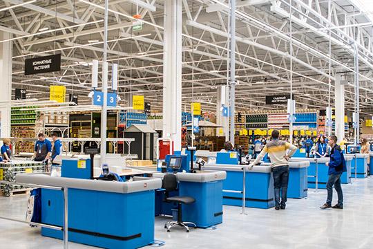 Прощай, Castorama: британцы бросят вКазани новенький гипермаркет за2 миллиарда?