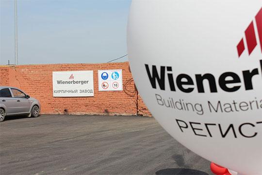 ООО«Винербергер Куркачи»(5), «дочка» австрийскогоконцерна WienerbergerAG