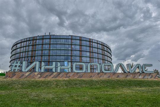 Самый молодой город страны, Иннополисе, представлен в рейтинге ООО «Национальный центр информатизации» (163)