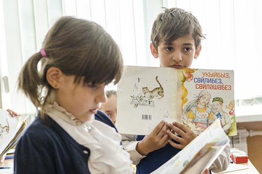 Правительство РТ продлилопрограмму посохранению, изучению иразвитию государственных идругих языков Республики Татарстан