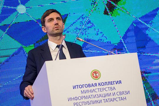 Ренат Халимов просил поддержать «предложение по снижению ставки страховых взносов»