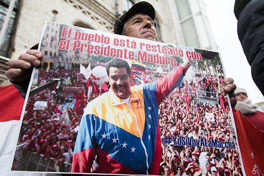 Ценой экономической атаки США наВенесуэлу может стать разрушение мировой валютной системы
