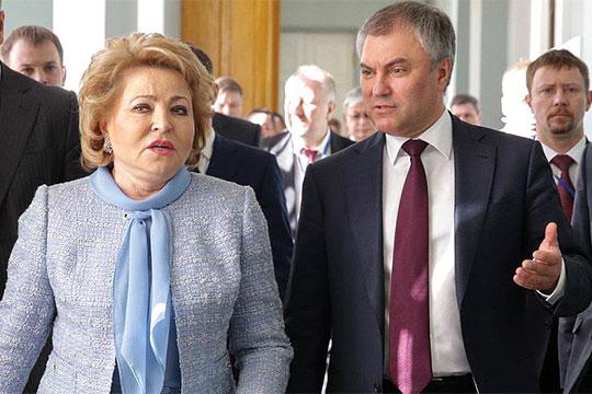 Одной из главных интриг последнего времени стало обсуждение возможной отставки Валентины Матвиенко