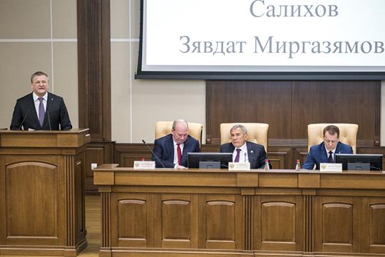 Зявдат Салиховдоложил, что насодержание судебной системы региона было потрачено 2,654млрд рублей