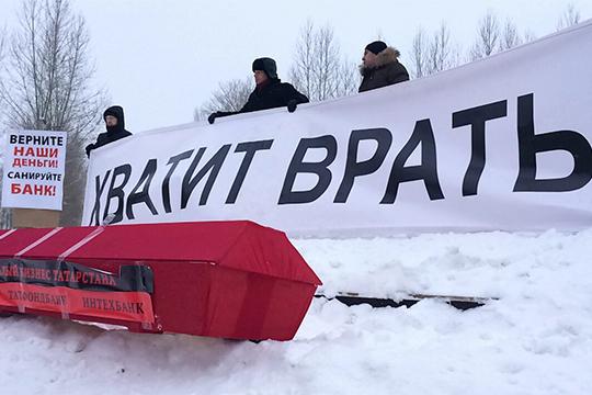 Крушение империи ТФБ никакого вреда владельцуООО«Арт Кар» Артуру Шигапову не принесло — несмотря на это, 1 июня 2017 года Шигапов получил 3 млн рублей