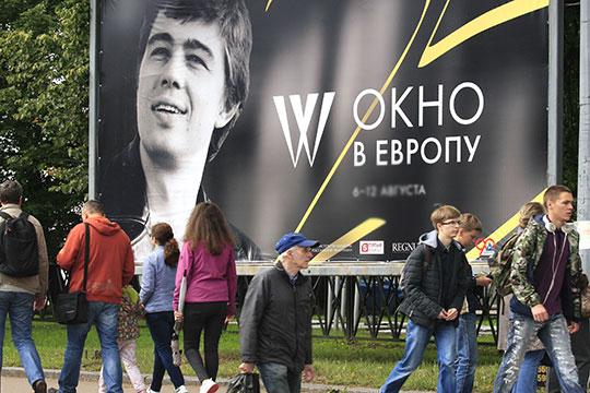 «Настоящая премьера состоялась на фестивале «Окно в Европу» в Выборге»