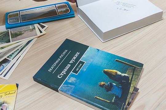 «Наобложке книги «Страна чужих. Австрия» фото, где ясижу наберегу реки сдевочкой. Это фото очень хорошо характеризует книгу— вот мысидим рядом, Россия иАвстрия, ивроде нам хорошо вместе, нопонять мыдруг друга неможем»