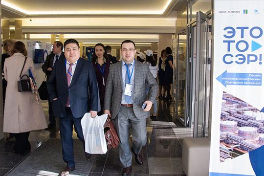 В Нижнекамске состоялось пленарное заседание международного инвестиционного форума «Это то, сэр!»