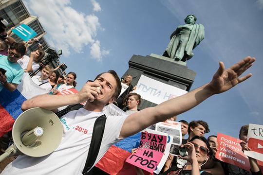 «Протестную активность замеряют все ведущие социологические центры. Еепик пришелся наконец лета прошлого года, когда протестовали против повышения пенсионного возраста»
