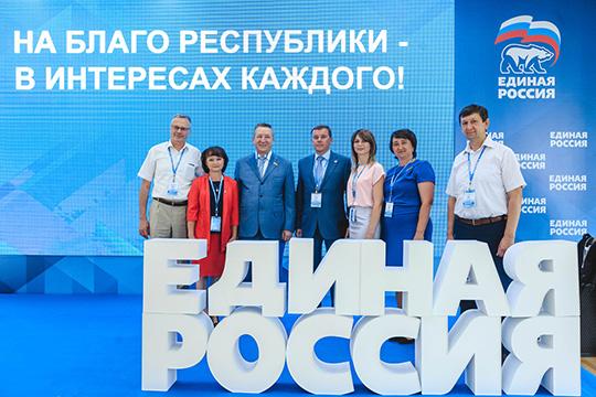 Из201 делегата наконференцию вКазань прибыло 189 партийцев извсех 45 районовРТ