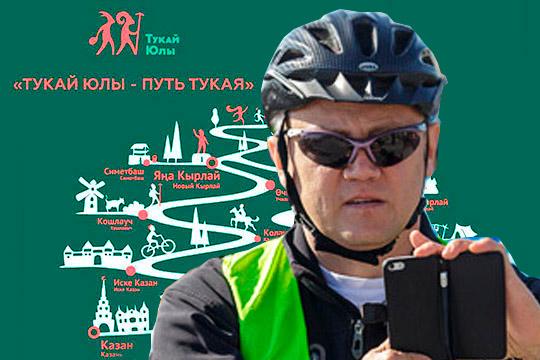 Уже вэту субботу Татарстан обзаведется новым культурно-паломническим, экологическим, пешеходным, велосипедным иконным маршрутом снациональным колоритом под названием «Тукай Юлы— Путь Тукая»