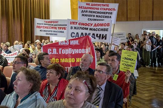 Жители Салмачей и Новой Сосновки выступают против границ «зоны 430» в генплане и сноса своих домов