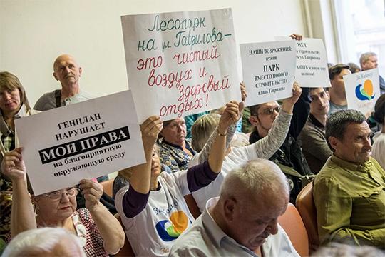 Противостояние экологов и общественности по поводу застройки берега Казанки в районе улицы Гаврилова тянется уже несколько лет, но процесс принятия генплана эту проблему актуализировал