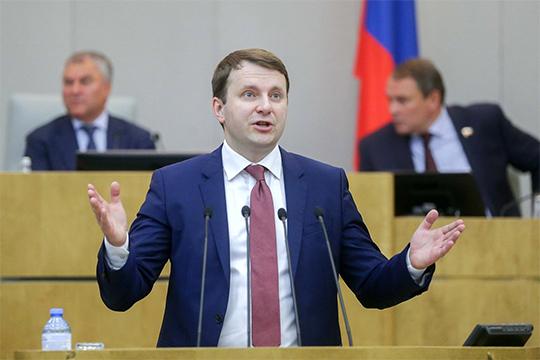 Максим Орешкин: «Законодательство в сфере цифровой экономики — это качественно новая сущность»