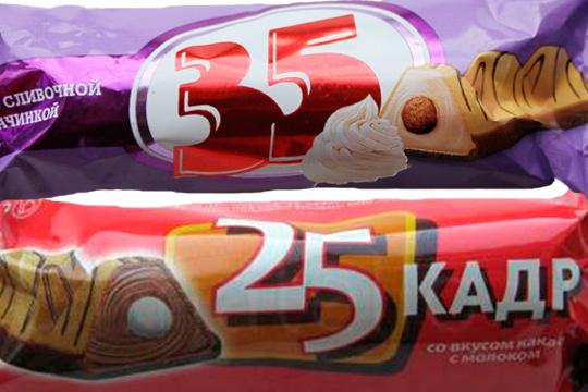 Ранее втрех судебных инстанциях «Эссен ПродакшнАГ»доказал, что дизайн обертки питерских конфет достепени смешения похож надизайн ихсобственных конфет «35»