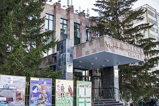 Уголовное дело по ст. 159 УК РФ («Мошенничество») на неустановленных лиц Татарского драматического театра Набережных Челнов было возбуждено на прошлой неделе