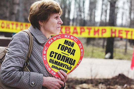 Революция долгостроев: чем Татарстан ответит накритику Виталия Мутко