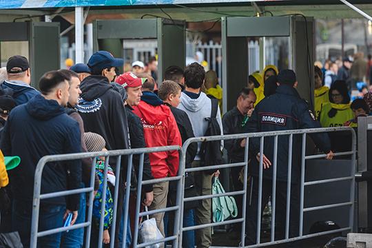 Поход на«Рубин»— ЦСКА стал для многих болельщиков квестом сочередями иутомительными досмотрами под дождём