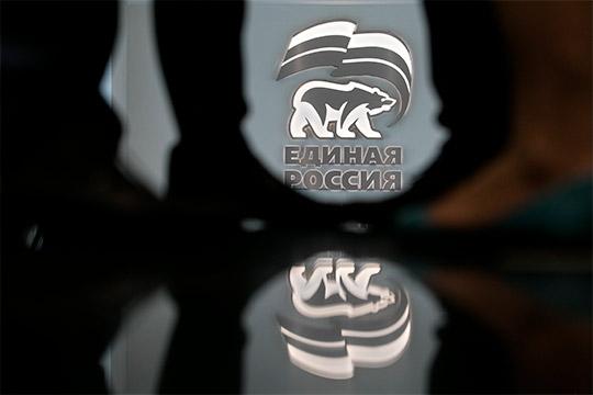 Только «Единая Россия» подробно рассказала оприроде поступивших насчет денежных средств
