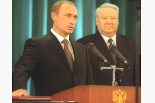 Б. Н. Ельцин ясно заявил, что именно Путина видит своим преемником
