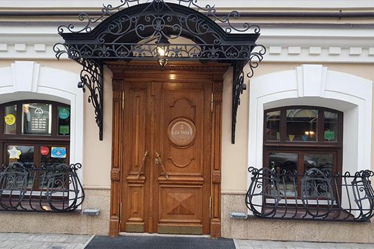 Улица Профсоюзная, которую все чаще называют казанской версией улицы Рубинштейна, полгода назад пополнилась еще одним баром — La Nina.