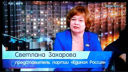 «Единая Россия» в данном направлении тоже будет работать, чтобы и малый, и средний бизнес следил и заботился о здоровье своих работников»