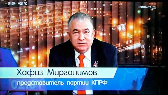 «Я бы сказал, что президент Татарстана Рустам Нургалиевич Минниханов — отец предпринимательства. Не спрашивайте меня, кто мать»