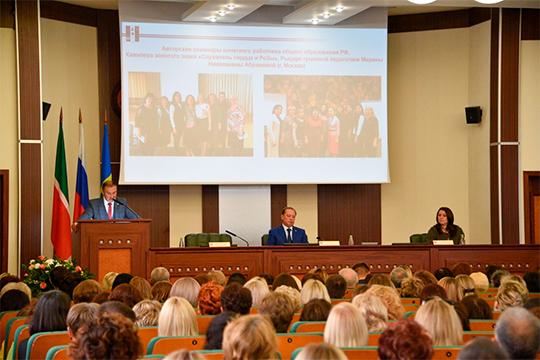 Если 10 лет назад на образование уходила половина бюджета Нижнекамска, то сейчас — все 77%, о чем заявил сегодня на ежегодной педагогической конференции Айдар Фаретдинов