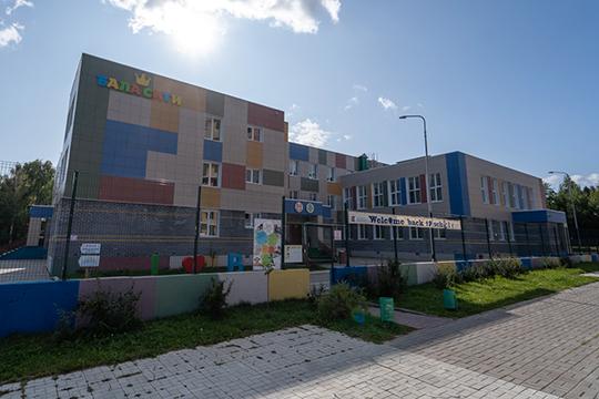 «Бала-сити» — еще одна международная школа в Татарстане. Как рассказала директор и учредитель Альбина Насырова, это единственная школа в Татарстане, аккредитованная Кембриджским университетом