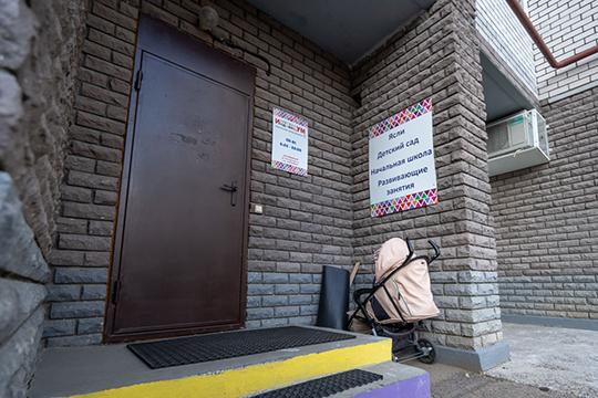 «Индивид.Ум» позиционируется как центр развития и основана в 2015 году Евгенией Ардашевой