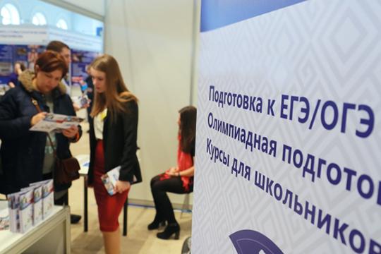 Минимум 40 тысяч рублей придется заплатить репетитору родителям девятиклассника в Татарстане за подготовку к ОГЭ по паре предметов
