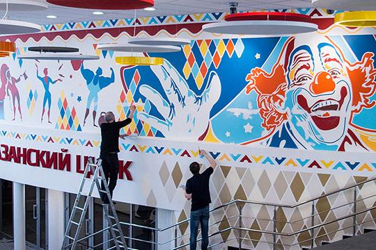 Можно отметить заказ почти на 550 млн рублей, которые в начале 2017 года получила компания «Евростройхолдинг+» Владимира Казилова на реставрацию Казанского государственного цирка