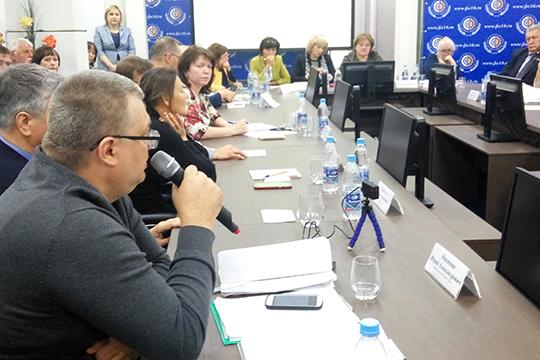 Горячей накануне выдалась дискуссия на «круглом столе» в здании фонда социального страхования (ФСС) РФ по РТ