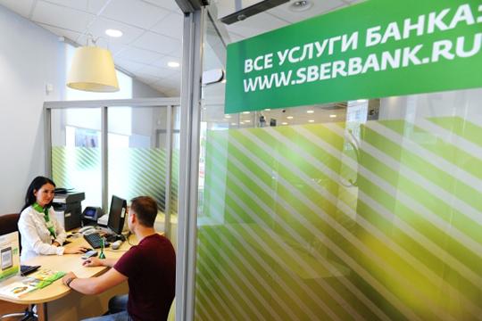 «ВСбербанке идет централизация ряда функций. Ряд структур оптимизируется: восемь лет назад вбухгалтерии вТатарстане работало около 100 человек, асейчас — все централизовалось вМоскве»
