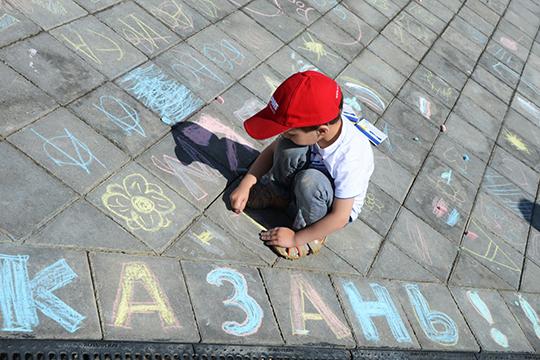 «Казань после Тысячелетия колоссально изменилась. Да, необошлось без потерь. Ногород изменился именяется влучшую сторону, создаются новые точки притяжения для туристов»