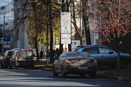 «Как владелец зданий вцентре города я, например, одобряю введение платных муниципальных парковок»