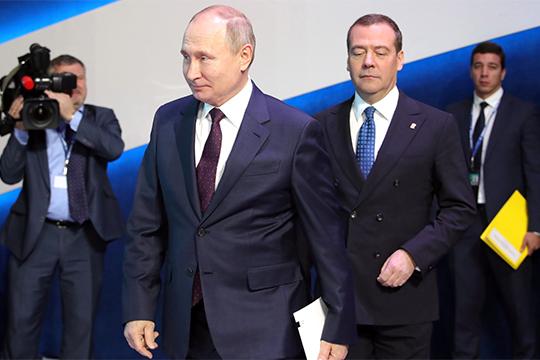 Появление Владимира Путина на съезде, по мнению Виноградова, можно расценивать лишь как аппаратный успех ЕР