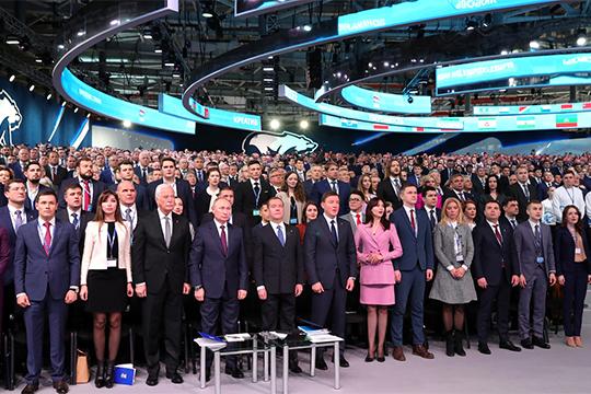 Глобальных кадровых перемен на съезде партии «Единой России» не случилось, а основные обновления произошли на среднем управленческом уровне