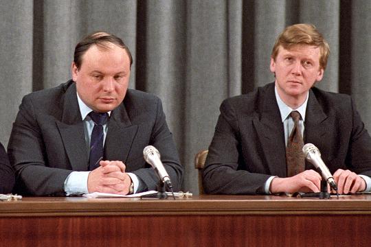Все мы помним лихие 90-е годы, когда команда Гайдара-Чубайса объявила о начале кампании, которая получила название «приватизация и акционирование»