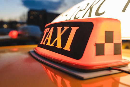 Респектабельная, состоявшаяся публика среднего и старшего возраста ездит в такси «Татарстан». «Яндекс» — это такси молодежи, студентов