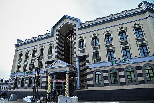 В 2017-18 годах Стефатов занимался реконструкцией МФЦ на улице Петербургской в центре Казани. Сейчас это — Дом предпринимателя