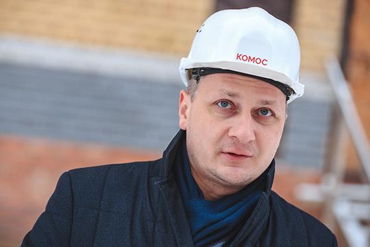 Денис Чайников: «Чтобы достроить ЖКМЧС, требуются солидные инвестиции. Если быть точным— 250 миллионов рублей. Мыготовы инвестировать такие средства вобмен наземельные участки под наши будущие проекты вКазани»