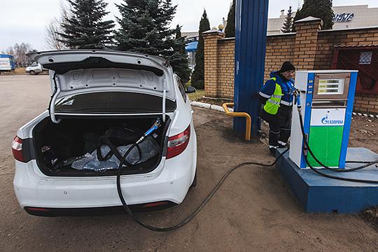 В Татарстане с 2013 года действует республиканская программа поддержки перехода транспорта — от легковых авто до автобусов, грузовиков и тракторов — на газомоторное топливо