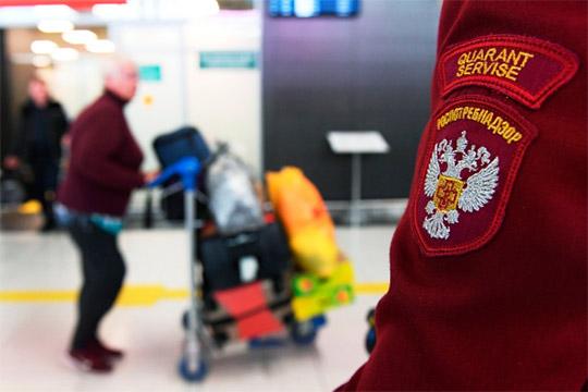 Прибывших из Китая казанских туристов в аэропорту встречали сотрудники санитарно-карантинного пункта и медицинские работники
