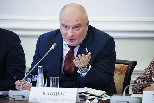 Андрей Клишас рассказал, что измерение общественного одобрения к изменения в Основной закон будет проходить путем «пакетного голосования»
