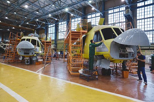 В Татарстане, по данным источников в ОПК, самые большие кредитные проблемы у Казанского вертолетного завода — предприятие накопило долгов на 31 млрд рублей