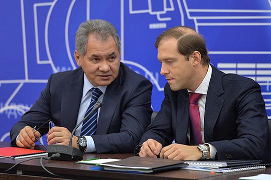 Примерно за год до продажи ГАПа руководство института подготовило письмо на имя министра промышленности и торговли РФ Дениса Мантурова (справа)